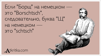 atkritka_1340105292_769